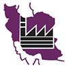 شرکت شهرکهای صنعتی ایران